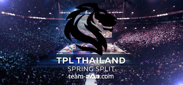 tpl_spring