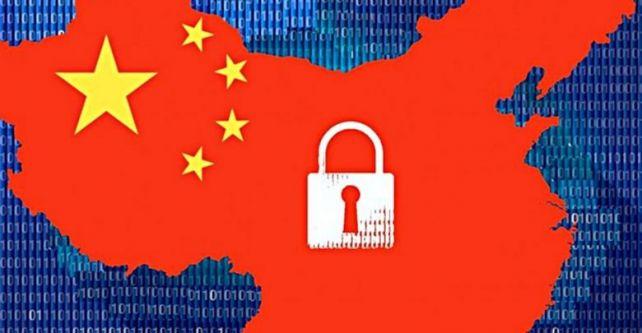 china_censorship